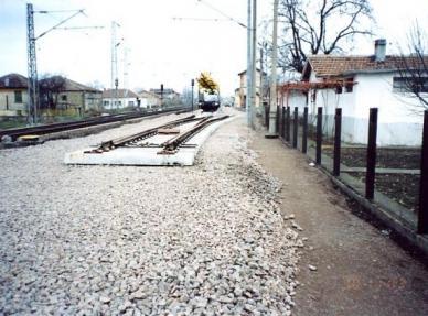 Ремонт жп. линия гара Стралджа